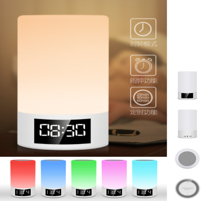 M6 touch light alarm clock Bluetooth audio
